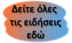 Permissos.gr